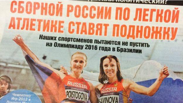 Tin chạy trên trang chính về vụ bê bối doping tại Nga