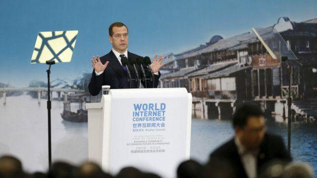俄羅斯總理梅德韋傑夫在世界互聯網大會上發言