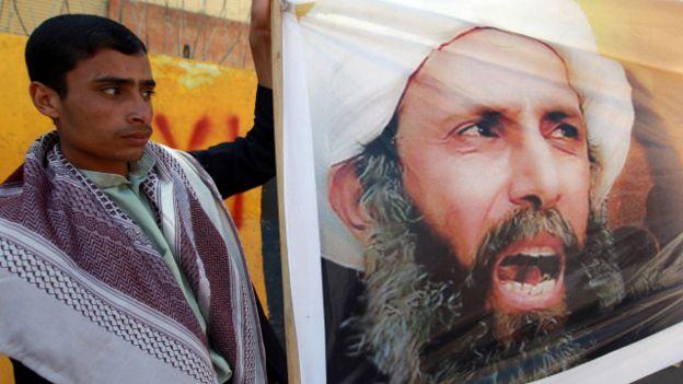 Акция в поддержку аль-Нимра
