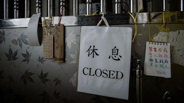 铜锣湾书店门前的休息字牌与声援者留下的标语牌(4/1/2016)