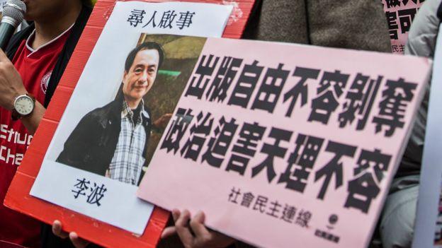 香港示威者手持李波照片到中联办就李波等人失踪抗议(3/1/2016)