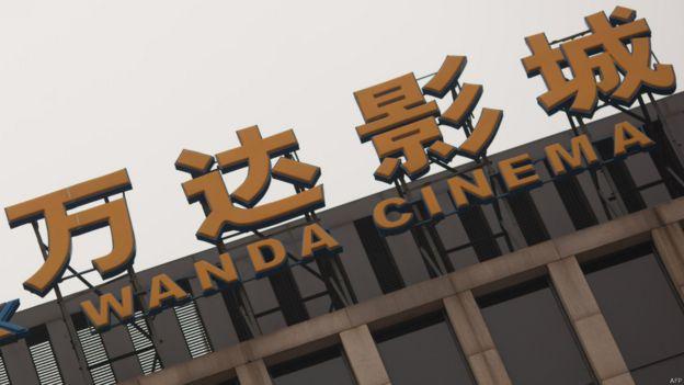 万达院线目前已是全球最大的电影院线业者