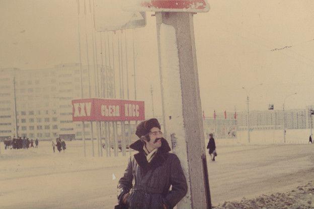 Сева нан Проспекте Славы, Ленинград