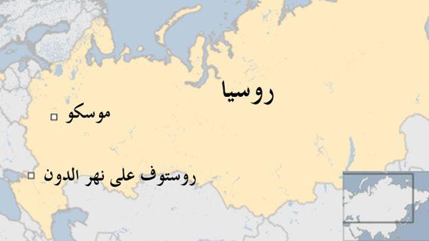 مقتل 62 شخصا في تحطم طائرة ركاب لشركة فلاي دبي جنوبي روسيا 160319030257_624x351
