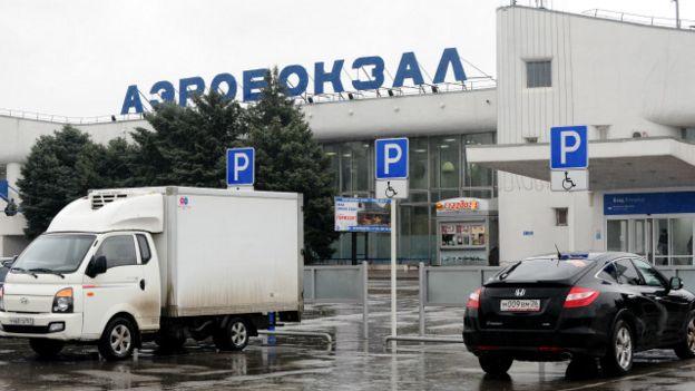 Аэропорт вРостове закрыли на некоторое количество дней