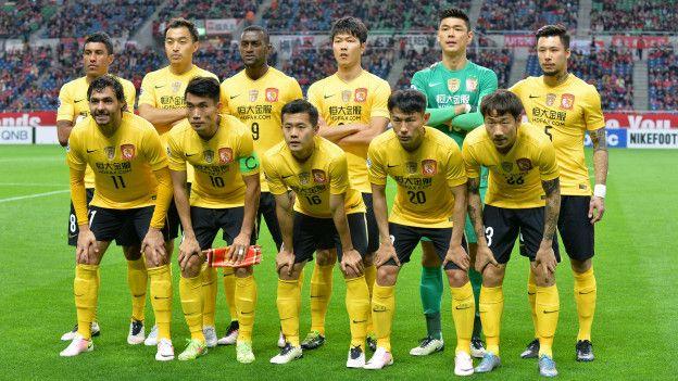 КНР представил план превращения страны введущую футбольную державу к2050-му