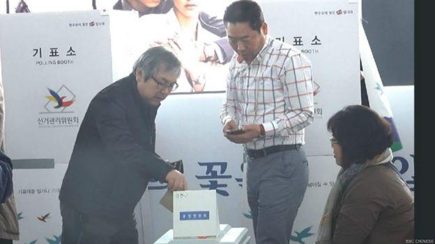 韓國舉行國會選舉投票