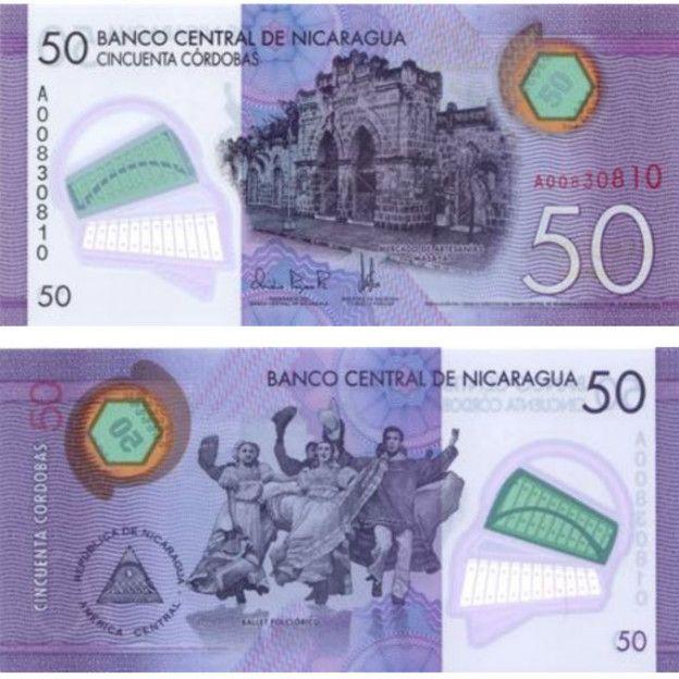 ¿Cuáles son los billetes más bonitos del mundo?