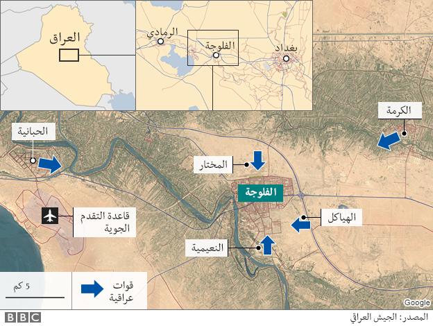 متابعة مستجدات الساحة العراقية - صفحة 25 160525123829_falluja_iraqi_army_advances_624map_arabic