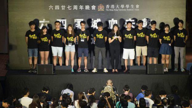 香港大学学生会举行六四论坛