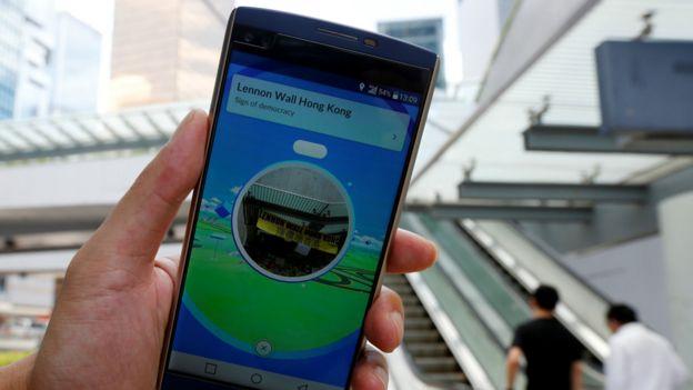 Pokemon Go遊戲內展示的「香港連儂牆」道場(26/7/2016)
