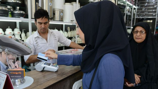 160814163854 mastercard 624x351 getty nocredit ویژن کارت ایرانیان برای خریدهای بینالمللی در ایران عرضه میشود