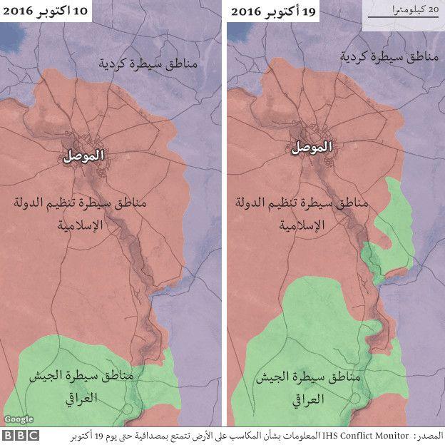 متابعة مستجدات الساحة العراقية - صفحة 27 161020101547_mosul_operation_624x624_bbc_nocredit
