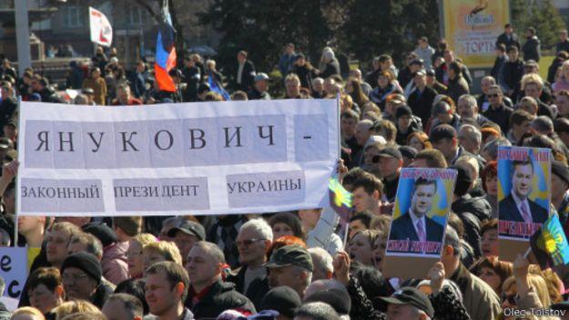 Весной в Донецке состоялся митинг в поддержку отстраненного президента