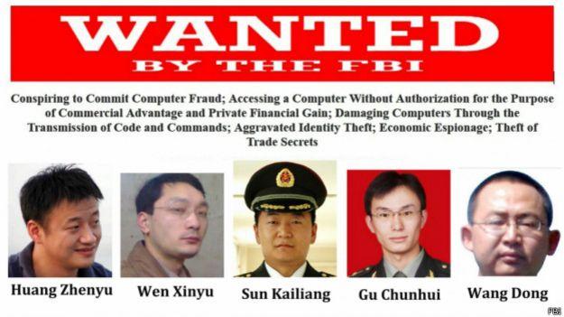 又有「尖端的中國網絡間諜機構」受關注