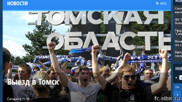 "Скриншот с сайта ФК ""Сибирь"""