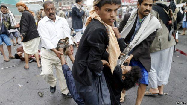 اليمن: