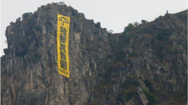 香港獅子山現「我要真普選」巨幅標語