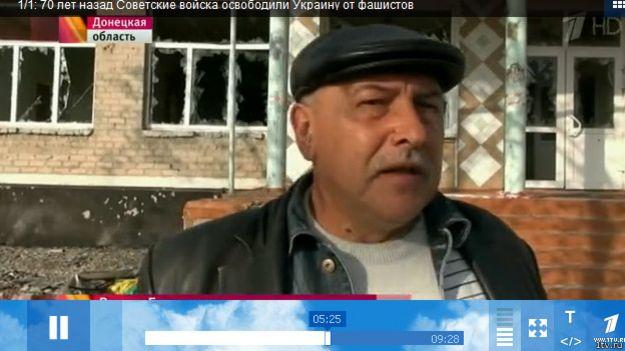 Сюжет Первого канала
