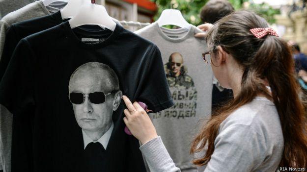 Футболки с Путиным