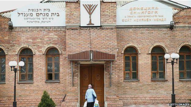 еврейская синагога
