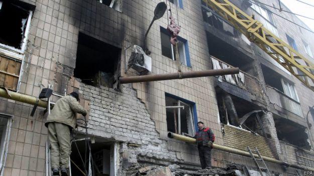 Здание в Донецке
