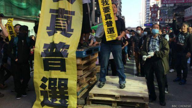 香港旺角示威者