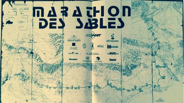 карта марафона