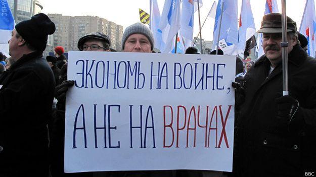 Врач-хирург Максим Васильев