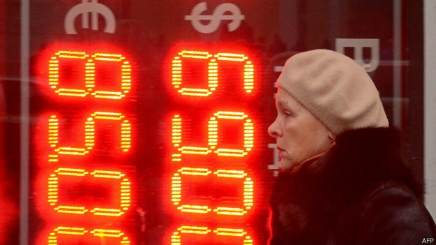 Табло с курсом валют в России