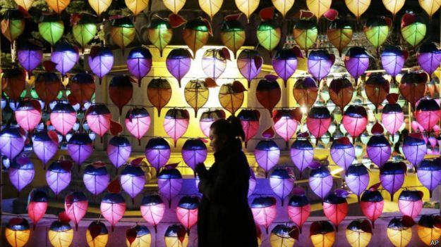 Ceremonia en Corea del Sur