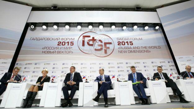 Участники Гайдаровского форума