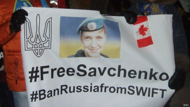 Акция в поддержку Савченко