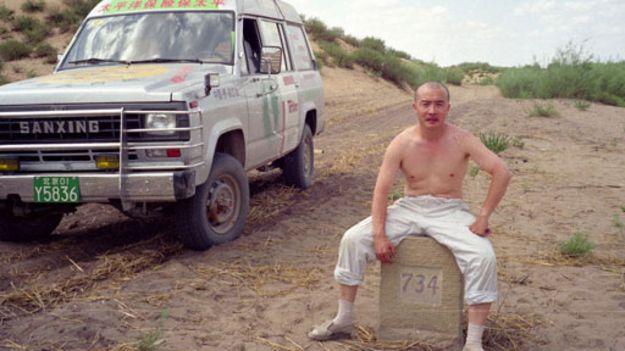 王力雄-1993年毛乌素沙漠