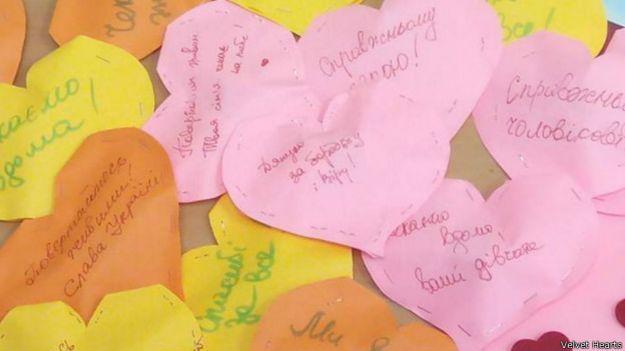 Валентинки для АТО