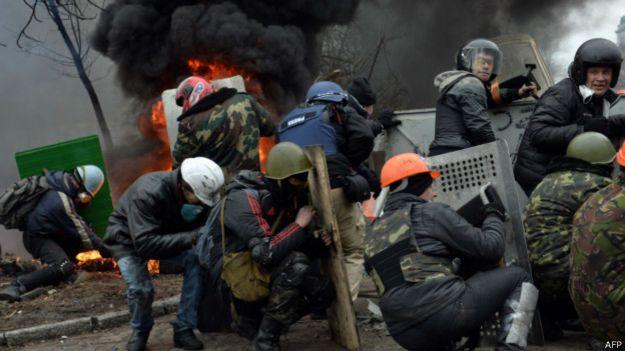 Майдан 20 февраля 2014 года