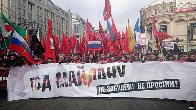 """Антимайдан"" в Москве"