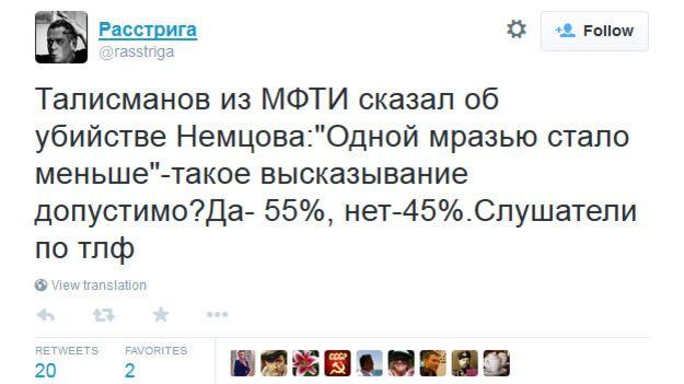 Скриншот из Твиттера Сергея Доренко