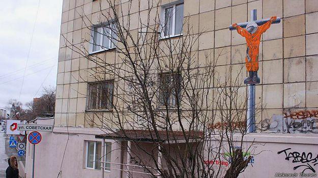 "Граффити ""Распятый Гагарин"""