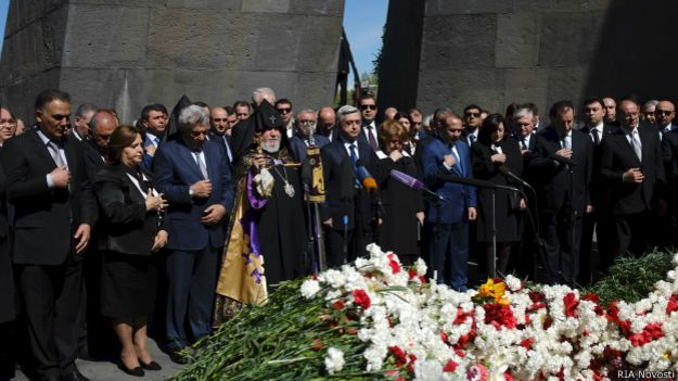 Церемония в Армении