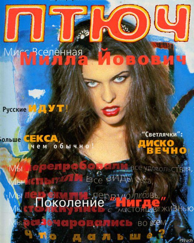 Номер журнала