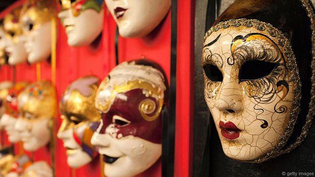Китайские традиционные маски