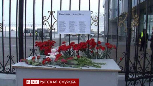 Tai nạn máy bay ở Kazan, Nga