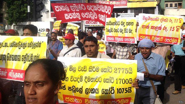 JVP march
