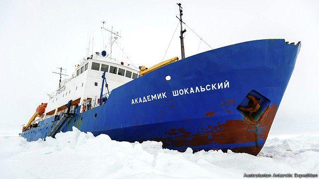 Akademik Shokalskiy