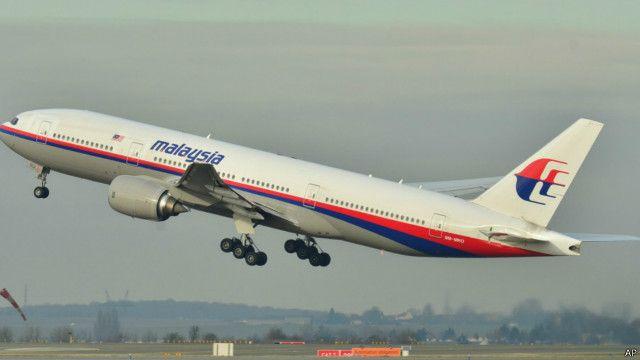 Pesawat MAS