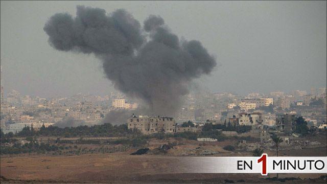 Ataque aérea en Gaza