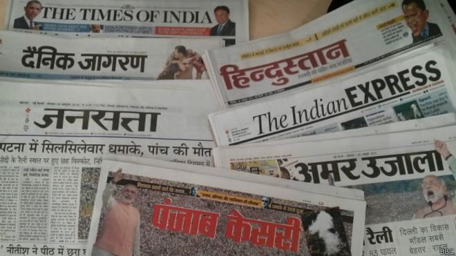 भारत के अख़बार