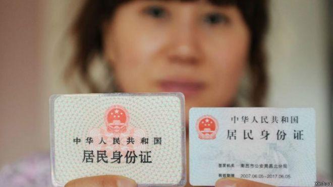 中国新旧版身份证(资料照片)