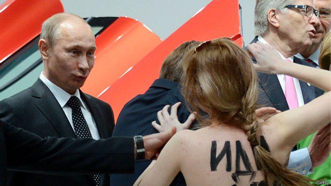Акция протеста участниц группы FEMEN